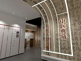 中医药书籍典藏展览馆