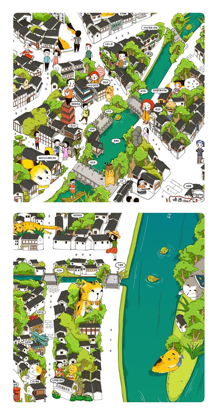 原创作品:猫空 阳朔手绘地图