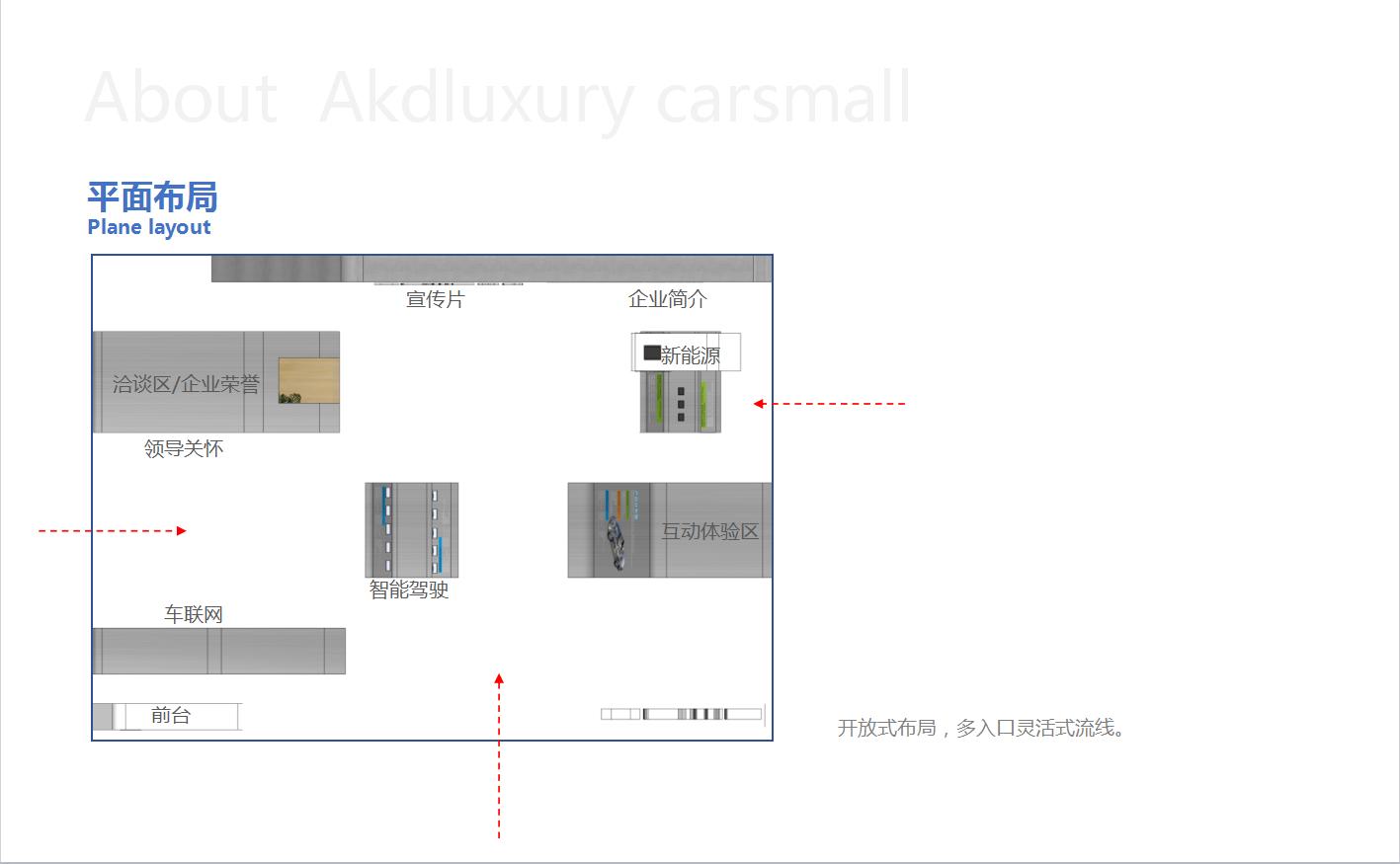 展览设计|空间|展示设计 |忆童生 - 原创作品 - 站酷图片