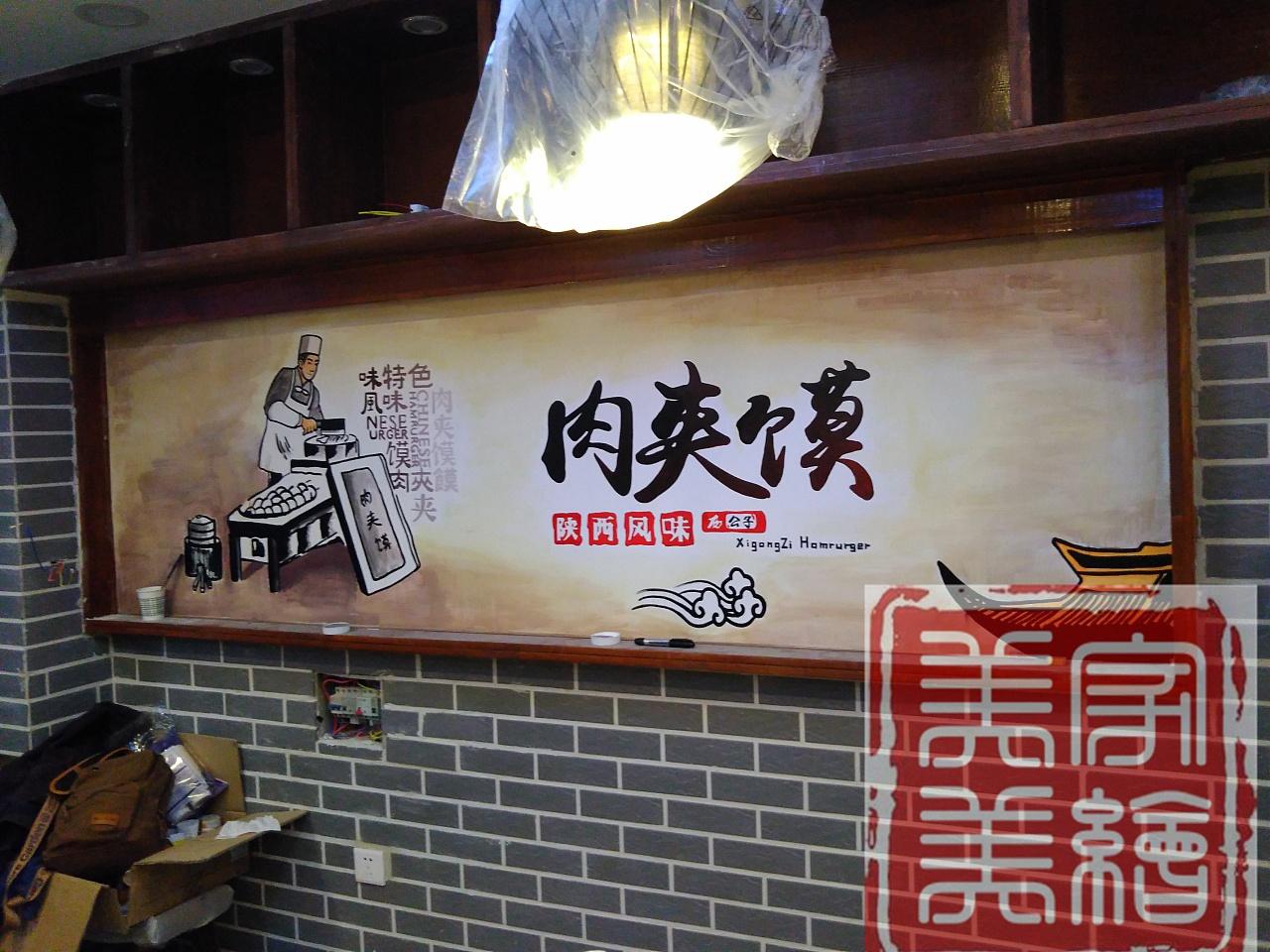 太原饭店手绘墙绘墙体彩绘.太原幼儿园文化墙.