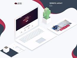 金融期货投资网站设计