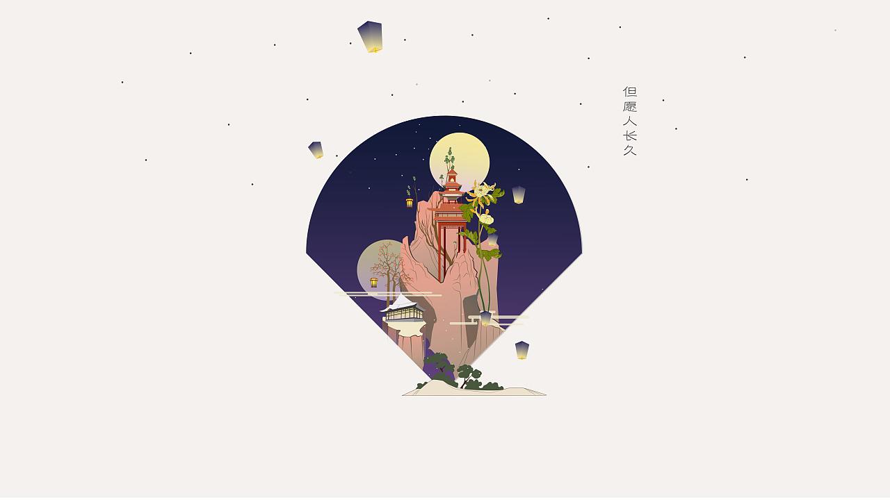 宋词之美#青春答卷2014# --四川美术学院 视传毕业设计图片