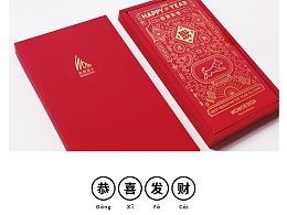 WOWDSGN 2018 红包设计