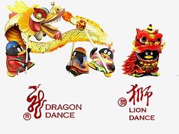腾讯马年文化礼品设计