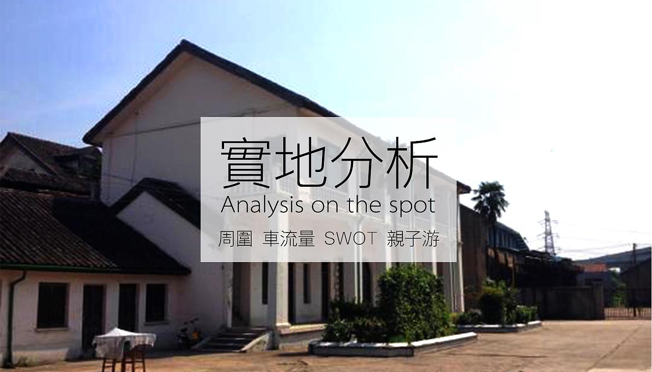 桑蚕文化博物馆图片