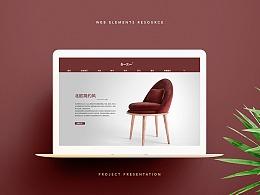 部分WEB设计作品