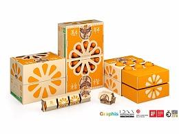 褚橙  Chu's Orange