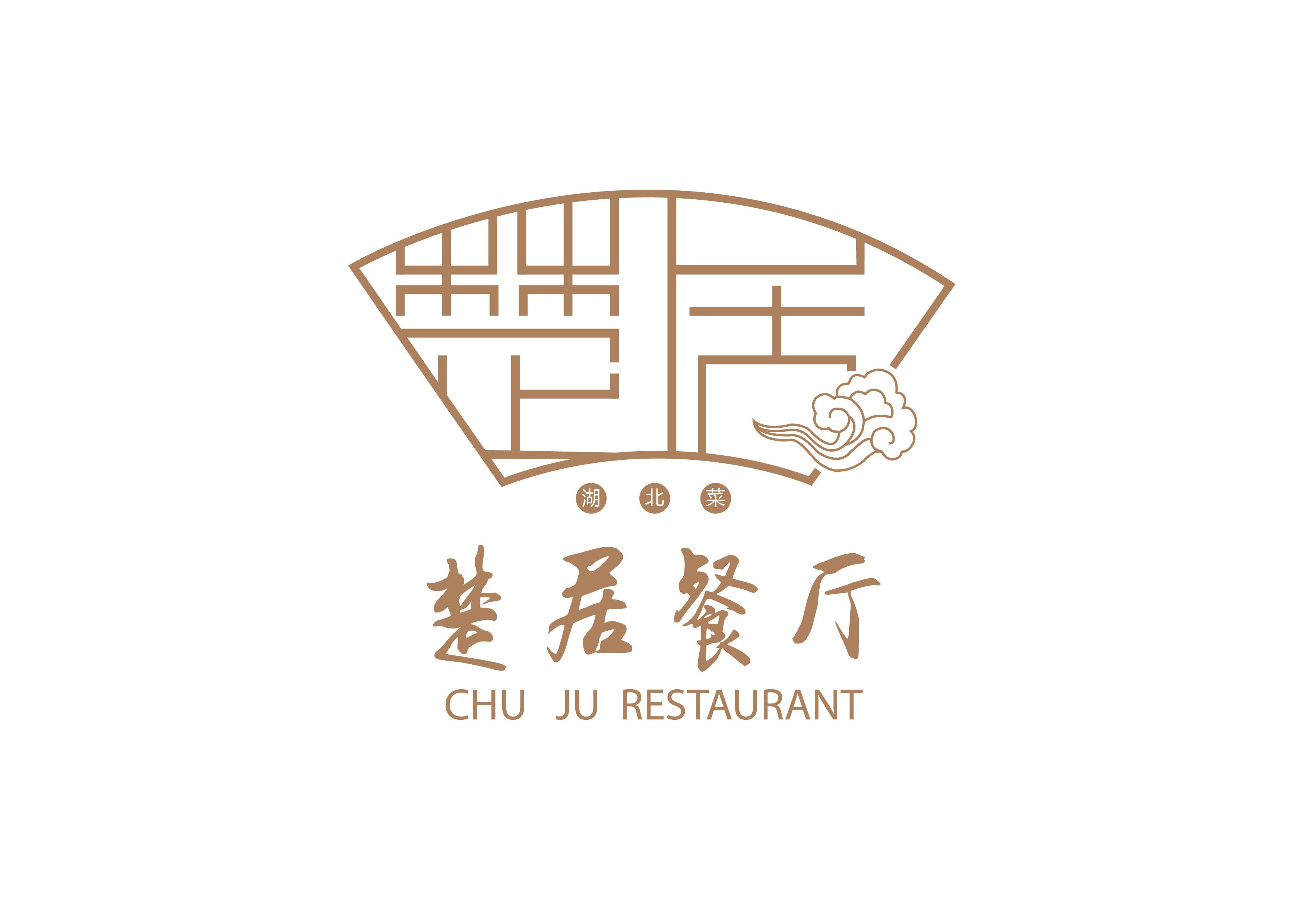 餐厅标志图案设计 图片合集图片