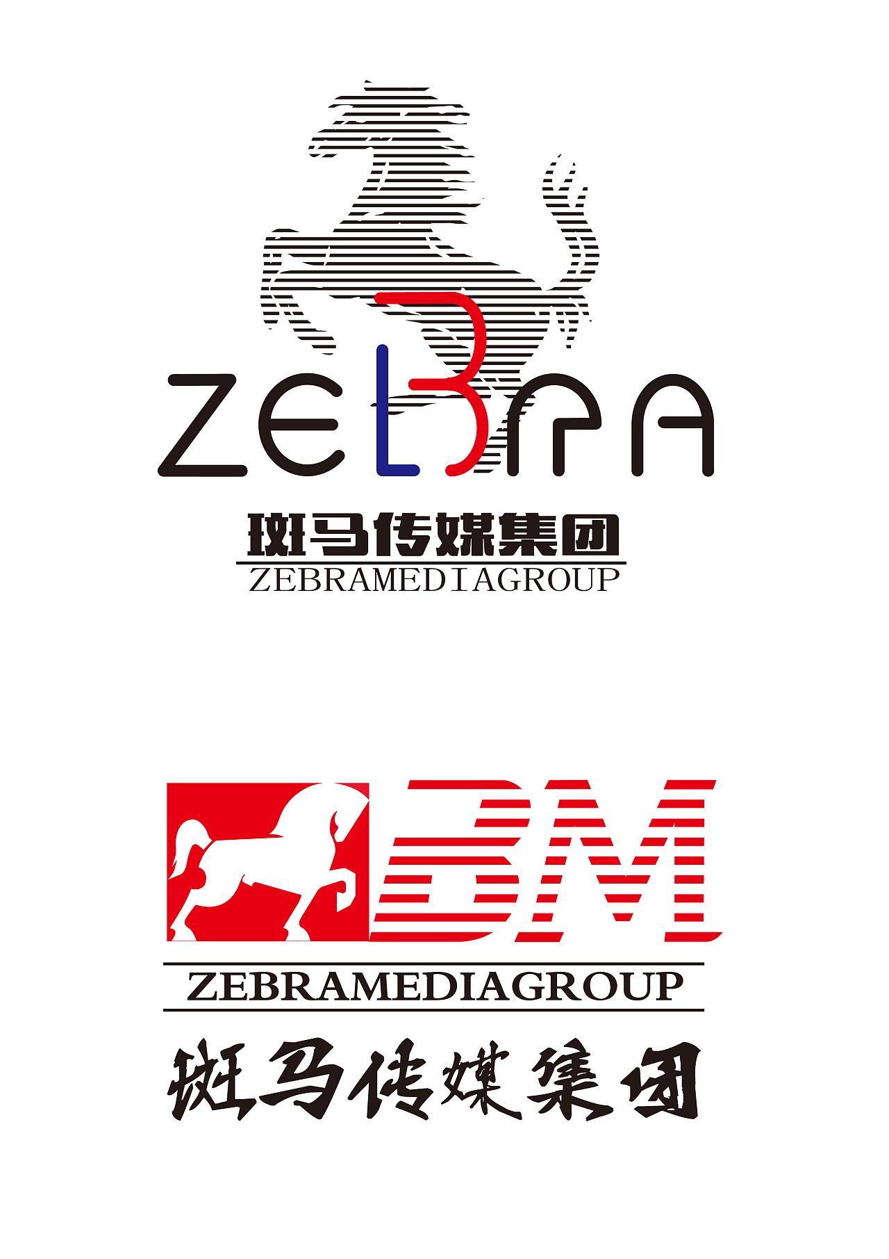 斑马传媒logo图片