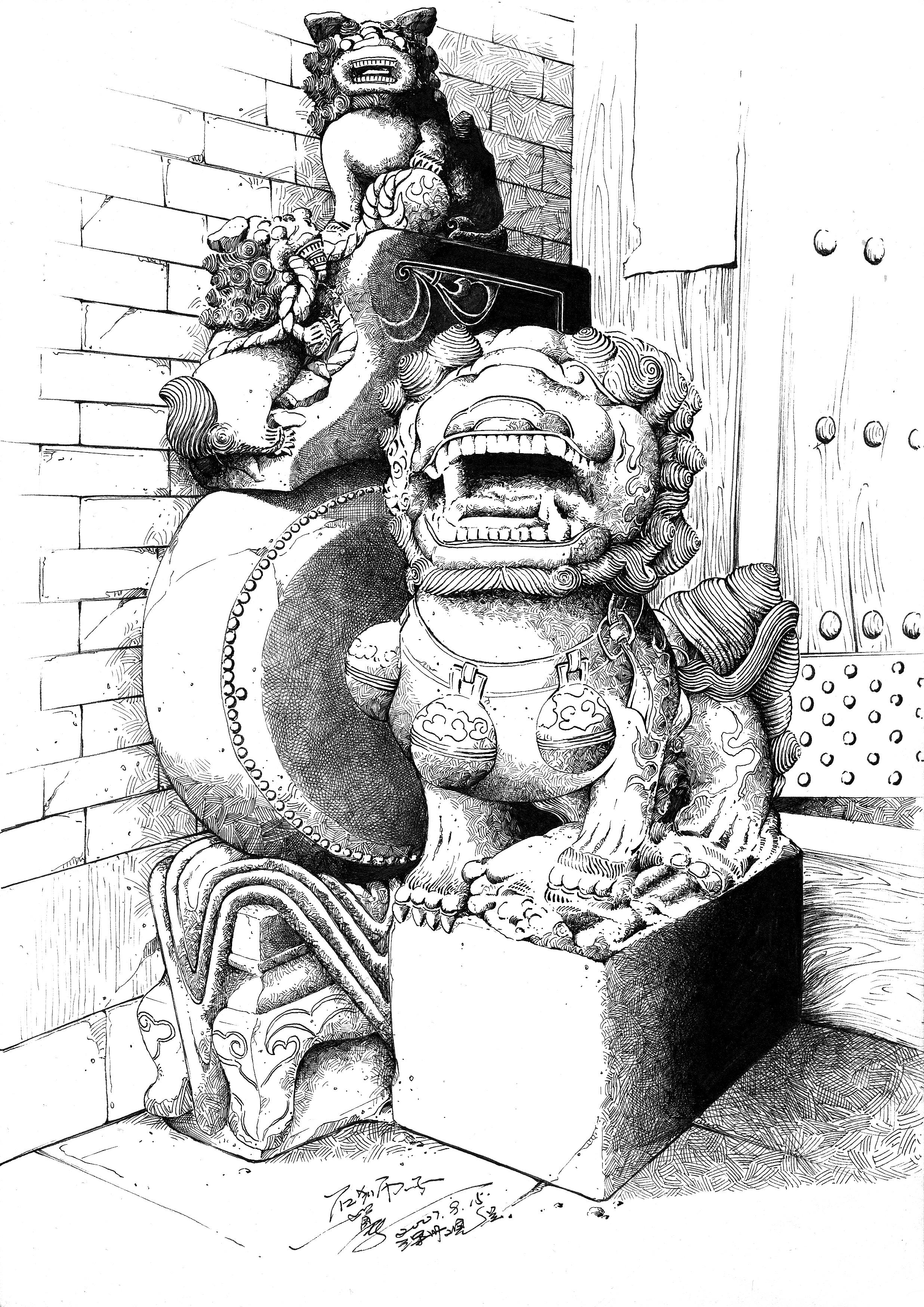 楚歌钢笔画-石狮子图片