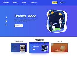 <Rocket video 网页>