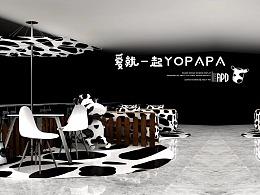 yopapa 酸奶冰淇淋
