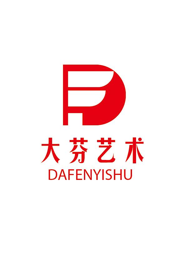logo是画室的一个标志,我大胆使用了红色,我觉得红色很突出,代表着图片