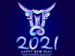 牛2021