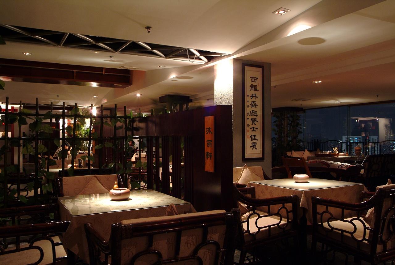 昭通特色茶楼设计效果图图片