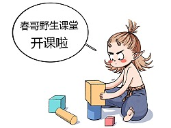 【春哥课堂】人体躯干肌肉到底怎么画?(比例+穿插)