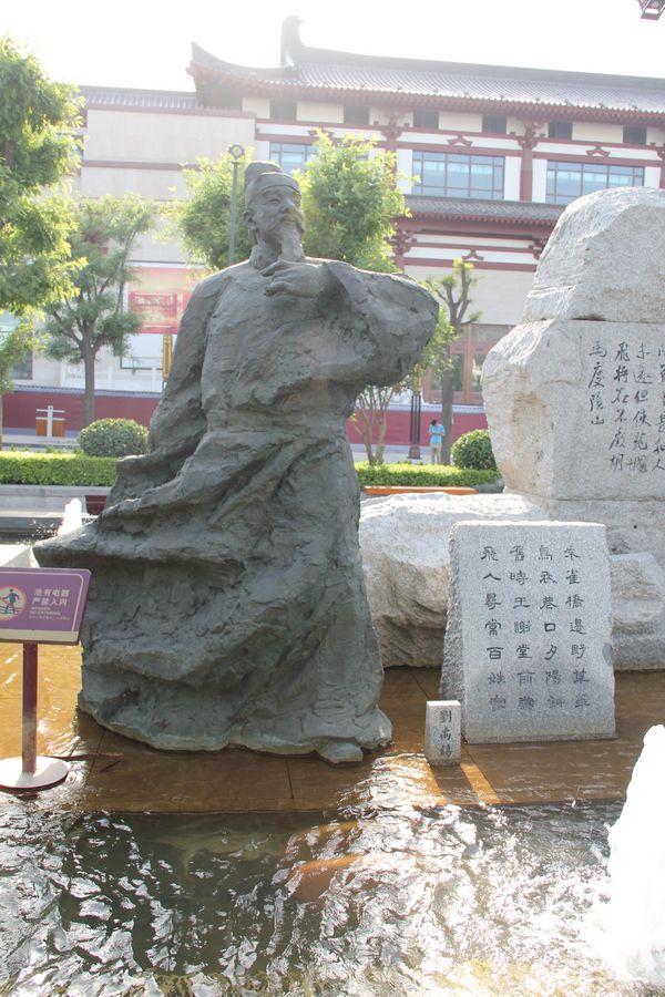 大雁塔广场的城市雕塑|风光|摄影|digger