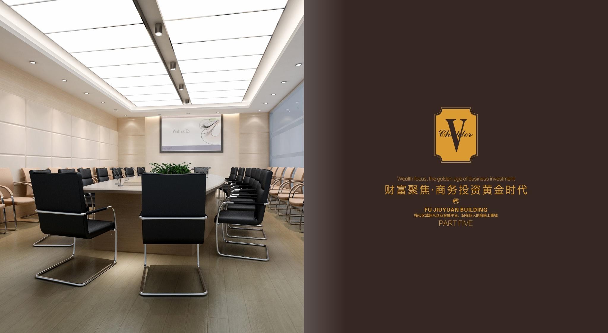 楼书v机构|房地产5a写字楼机构out了-阿利创意职位室内设计师最高到什么时代图片