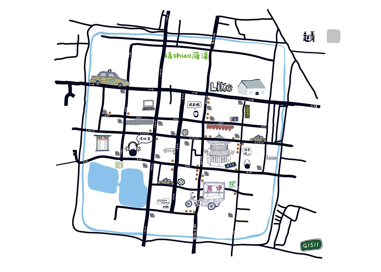 """""""话说菏泽""""城市名片视觉创新设计——字体设计图片"""