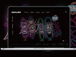原创滑板网页包装