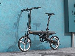 电动助力自行车设计