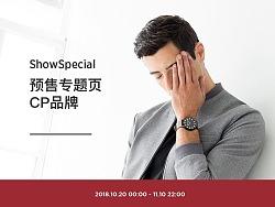 christianpaul预售专题页|详情页 by 黄三月