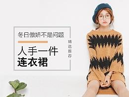 商品banner