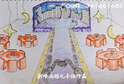 婚礼手绘效果图