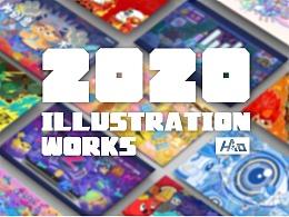 2020插画合集