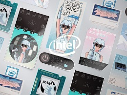 Intel关爱全球设计工作者 | 夸夸贴