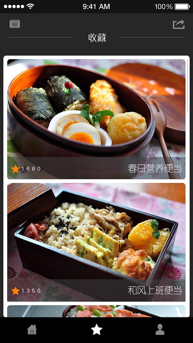 我们专注提供优质便当菜谱~关注每日精选便当,今天你带饭了吗?