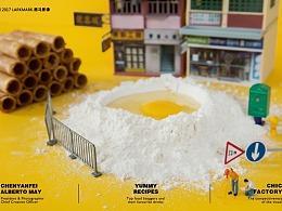 琛哥茶餐室~港式奶茶 海报摄影(奶茶摄影,饮品摄影)