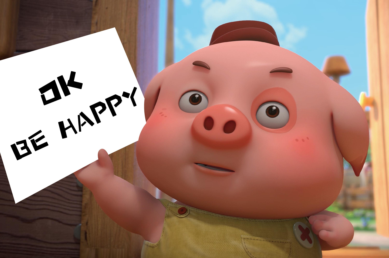 豆豆猪帽子:透露出表情的智慧,确定是豆豆猪光芒戴好表情包图片