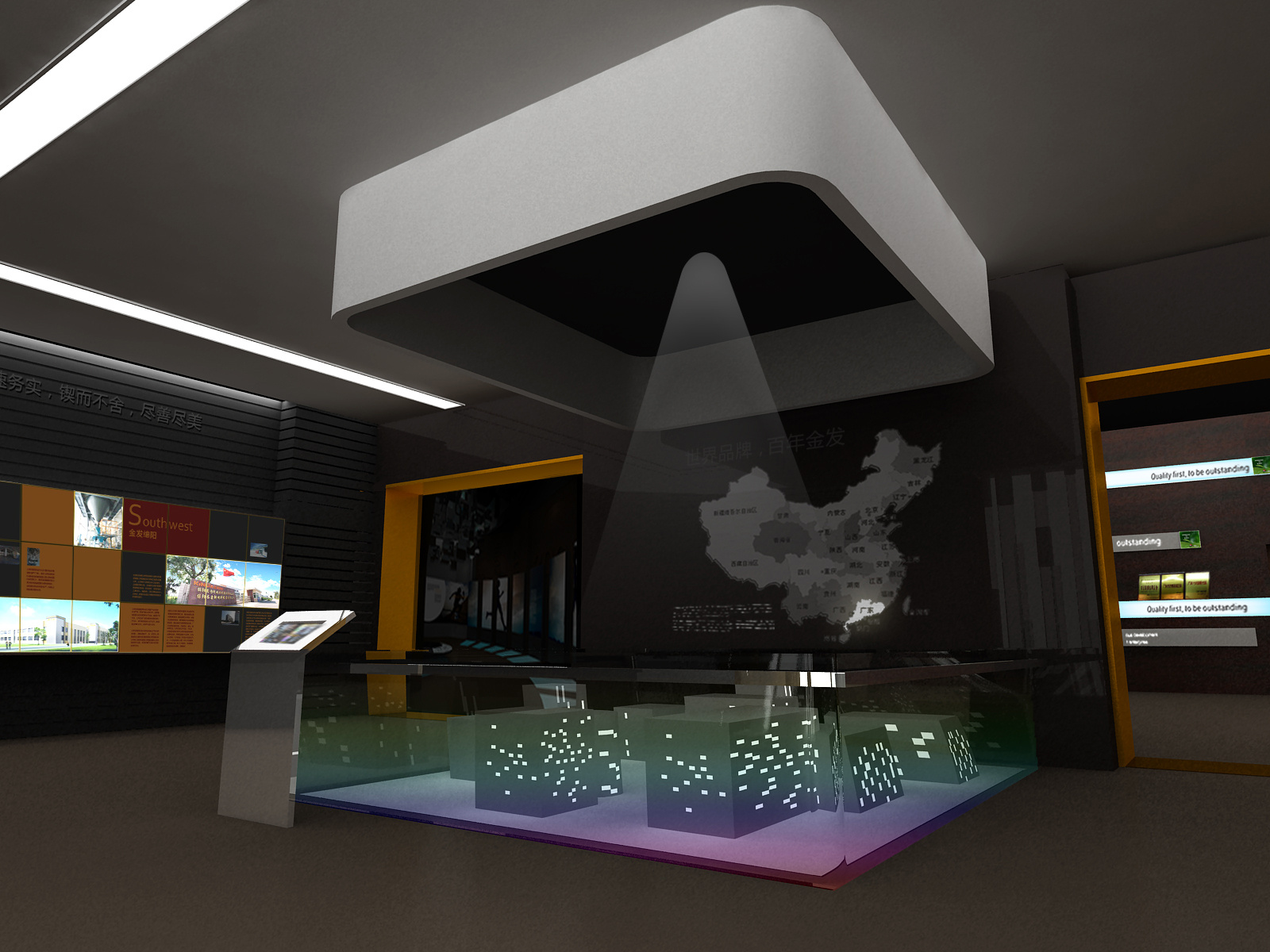 科技展厅设计方案 广州装修公司