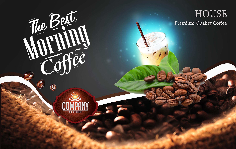 咖啡创意海报