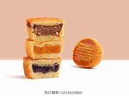 法式月饼---回归美食纯真的美