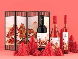 古一设计X仙女红酒业 贵州葡萄酒包装设计红酒酒标设计