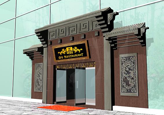 立陶宛中国长城饭店品牌形象设计,中式餐饮店