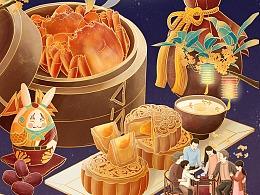 【传承中国味】八月十五中秋节