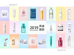 2019美妆摄影合集