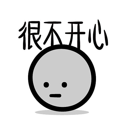 表情|喵魂的肉圆表情包-5