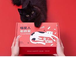 【摄影】猫咪年终奖Furrytail猫咪零食礼盒详情页拍摄