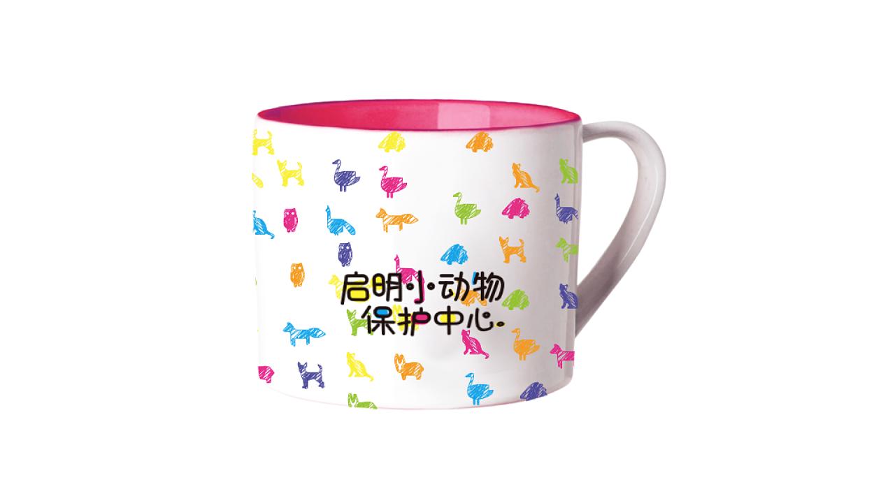 启明小动物保护中心品牌形象设计
