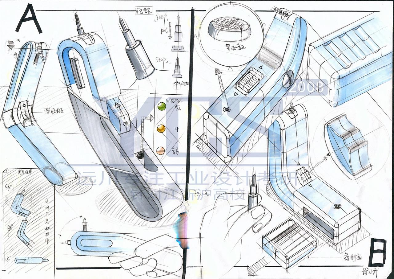 工业设计手绘-工业设计快题