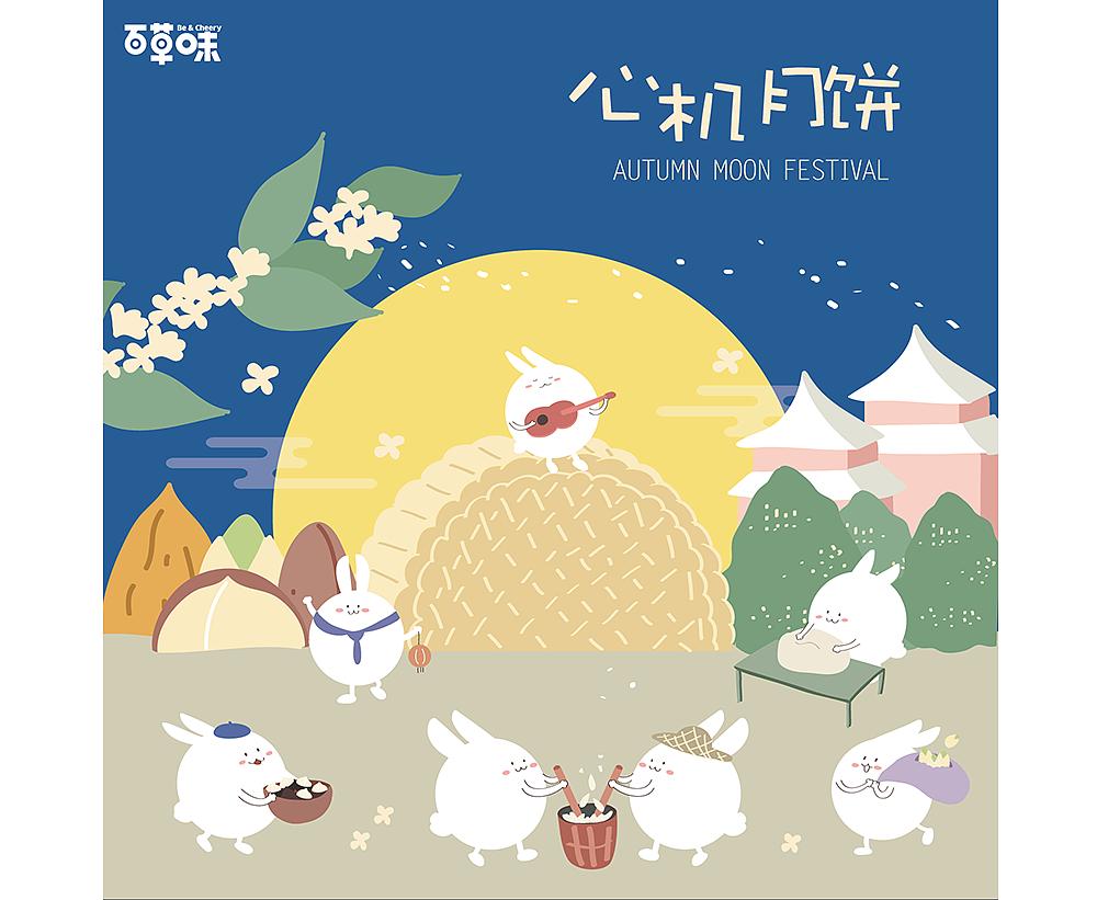 中秋月饼礼盒封面插画图片