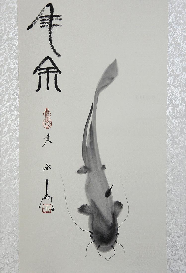 国画 禅意画鱼 器世界国画青年艺术家孙进手绘原稿