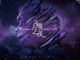日常2018送彩金白菜网大全练习~第二周~
