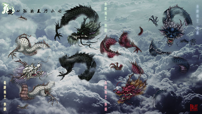 手绘彩色气象云图