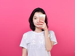 《奶茶妹》哈尔滨雷鸣摄影 美女 美食 环境 商业摄影