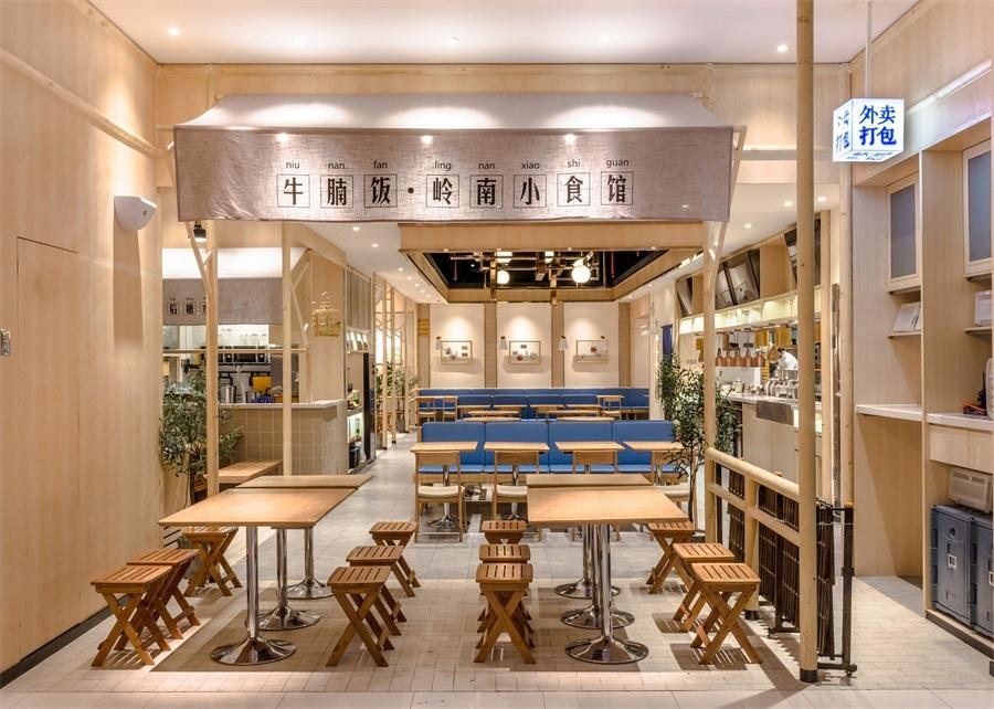 餐饮设计,牛楠楠岭南小吃店设计环境艺术设计郑曙旸图片